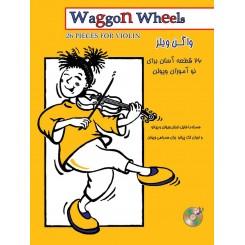 واگن ویلز (آهنگهای آسان برای ویولن)