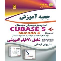 جعبه آموزش استودیو موسیقی دیجیتال CUBASE 5 NUENDO4